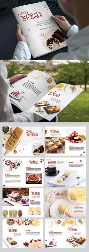 小清新蛋糕甜品店产品画册