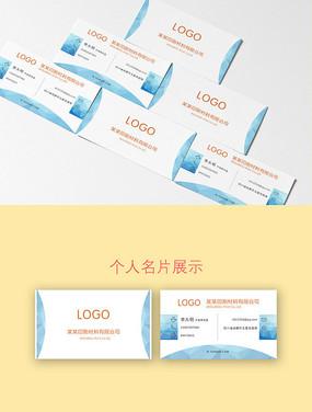 印刷广告模板