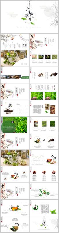 中国风茶叶文化PPT模板