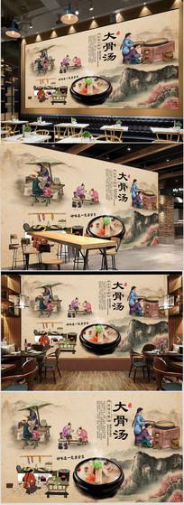 中式美食餐饮秘制骨汤背景墙