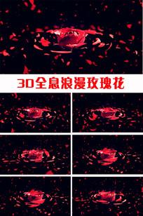 3D全息浪漫玫瑰花视频