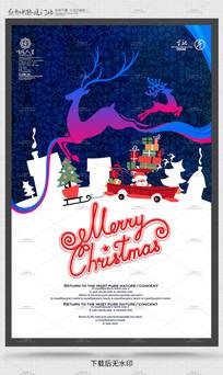 创意圣诞海报