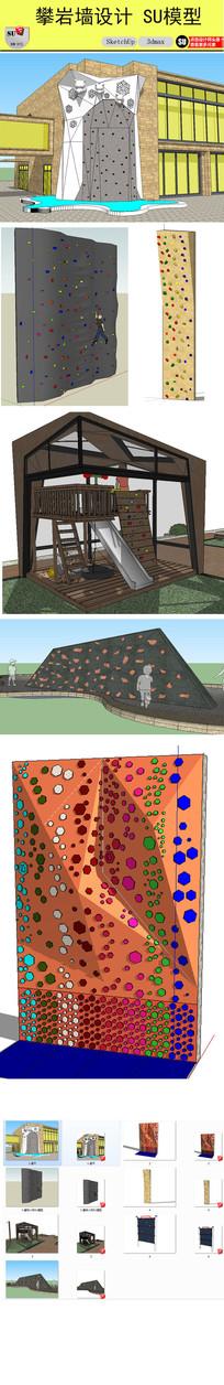 公园攀爬攀岩墙小品SU模型
