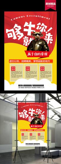 """""""中国版纳斯达克""""开市 资本市场发展迈上新台"""