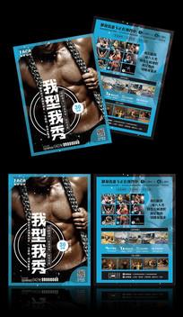 国外肌肉猛男健身DM宣传单