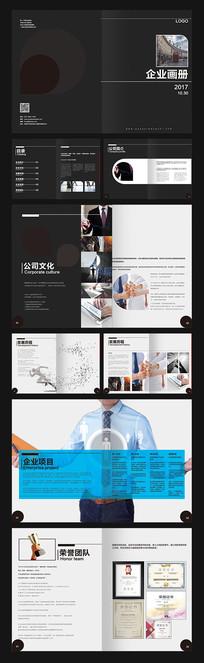 黑色商务画册设计