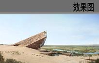 金字塔型创意建筑效果图