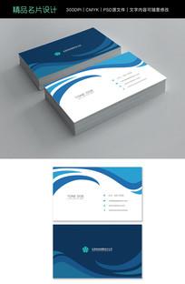 蓝色创意个性时尚企业名片设计