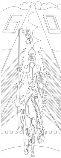 骑士雕刻图案