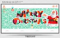 商超百货圣诞节海报