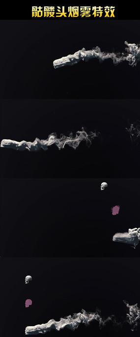 骷髅头烟雾特效视频