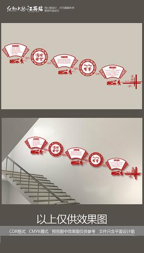 消防安全楼梯文化墙