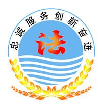 政府法律标志设计