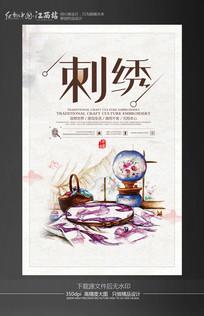 中国风刺绣古风海报设计