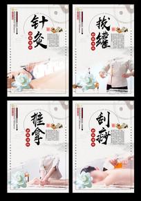 中国风中医文化展板