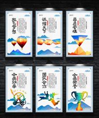 8张精美企业文化标语展板