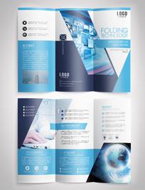 大数据商务科技企业宣传三折页