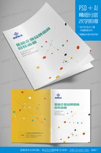 点线面简约企业宣传画册封面