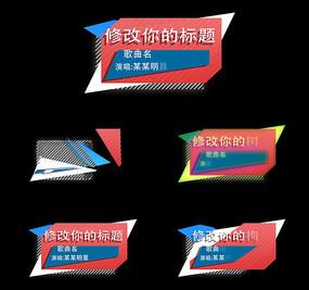 多彩时尚字幕条AE模板