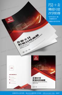 红色商务科技网络企业画册封面