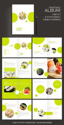 简约清新寿司日式美食画册