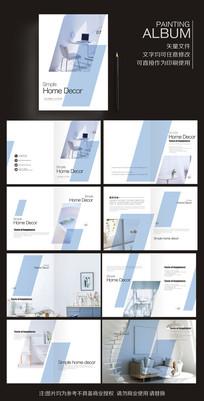 简约时尚家居装潢画册