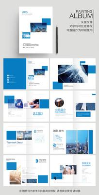 蓝色高科技企业画册