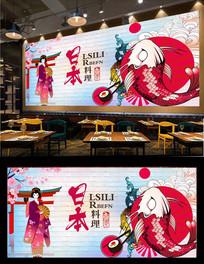 料理美食壁画背景墙