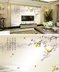 清新现代简约中式背景墙