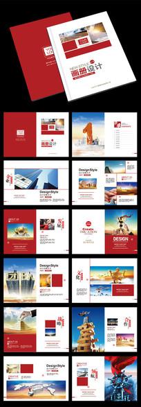 时尚大气红色企业画册 PSD