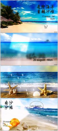 夏天旅游相册模板