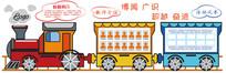 幼儿园卡通背景墙