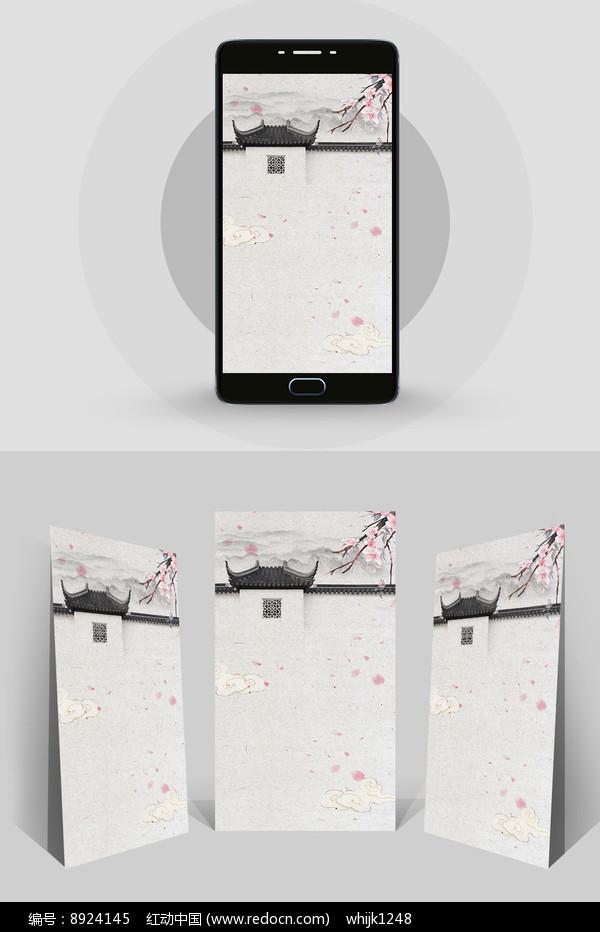 中国风素雅H5背景图片