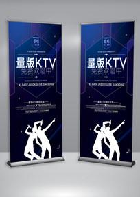 KTV促销活动展架