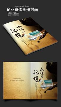 毕业纪念册封面设计