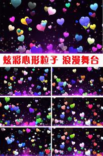 炫彩卡通心形粒子星空舞台视频