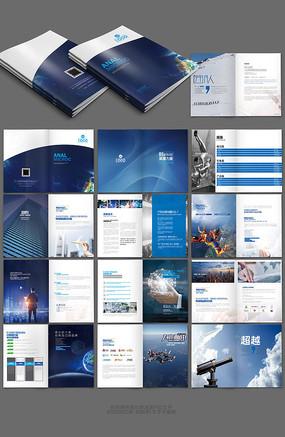 蓝色科技企业画册 PSD