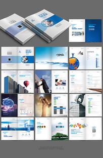 蓝色科技商务画册 PSD