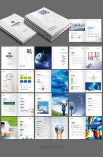 企业宣传册板式设计 PSD