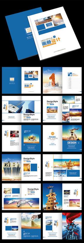 最新时尚蓝色企业画册