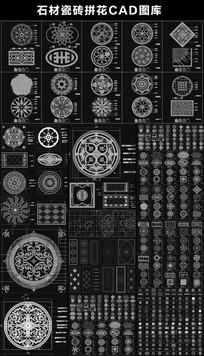 CAD花纹贴图图案素材