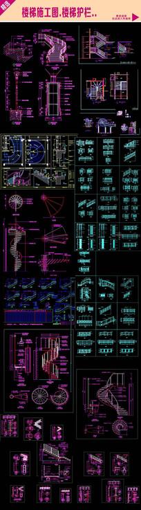 CAD旋转楼梯施工图
