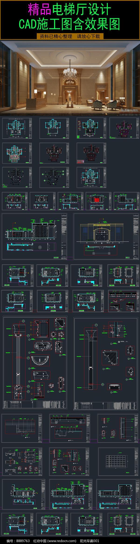 电梯厅欧式风格cad效果图图片