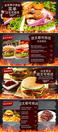 饭店菜单美食展示ae模板