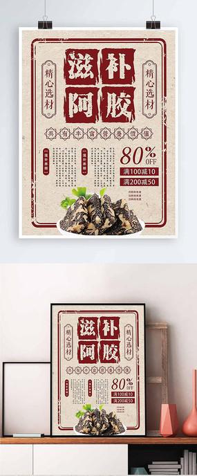 原创设计稿 海报设计/宣传单/广告牌 海报设计 鲜嫩肥美大闸蟹美食