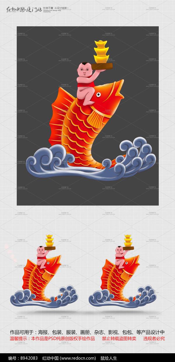 福娃骑鱼卡通形象设计图片