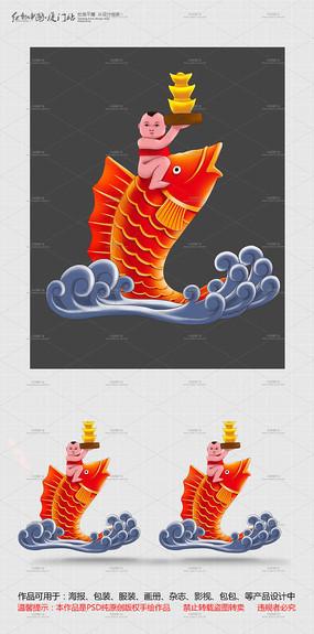 福娃骑鱼卡通形象设计 PSD
