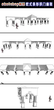 欧式条形拱门廊架SU模型