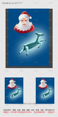 圣诞老人和麋鹿卡通素材