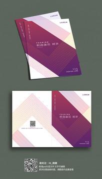 时尚大气科技企业封面设计